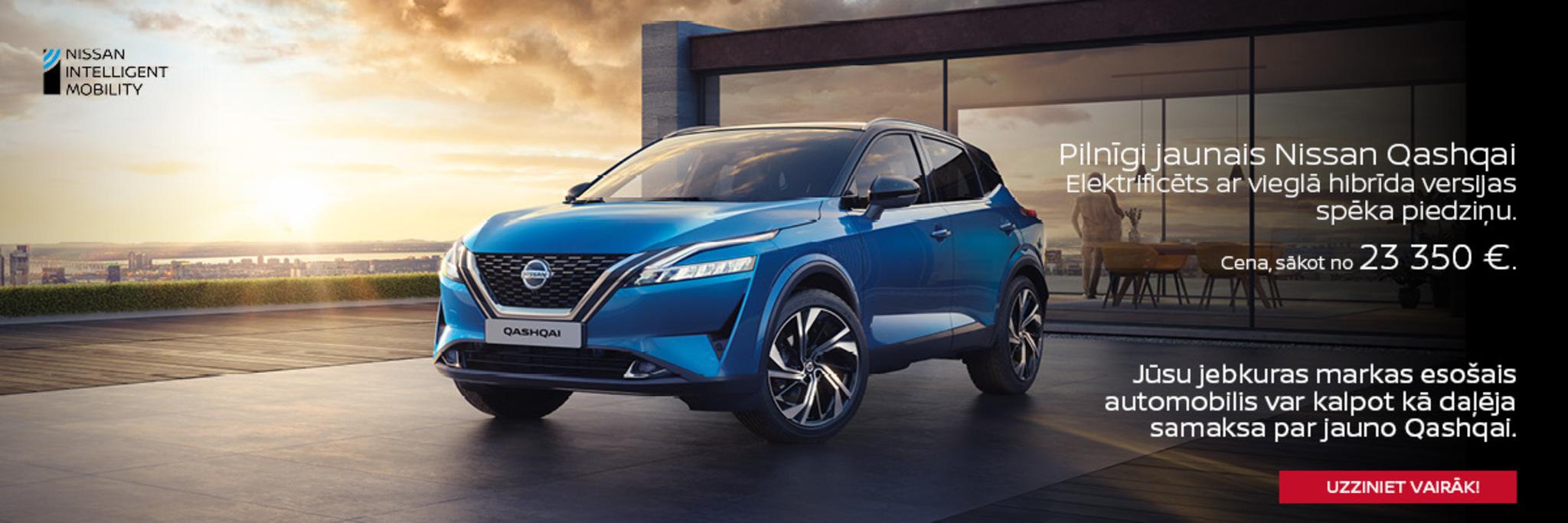 Nissan Qashqai rudens kamapņa